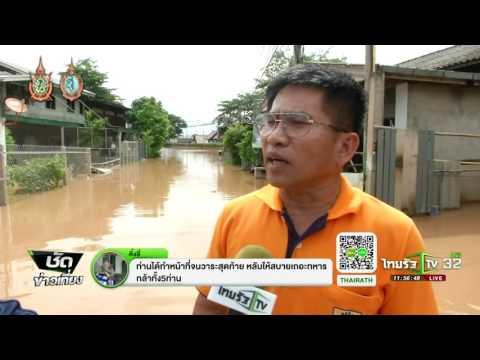 สถานการณ์น้ำในเขตเมืองน่าน | 16-08-59 | ชัดข่าวเที่ยง | ThairathTV