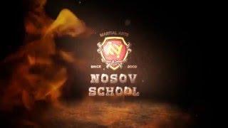 """Mix Fight / MMA - """"NOSOVSCHOOL"""" / ШБИ """"Дмитрия Носова"""""""