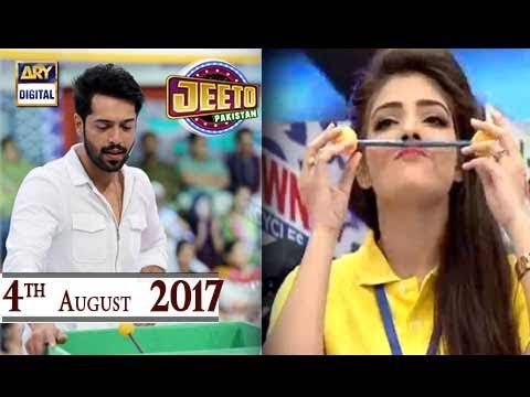 Jeeto Pakistan - 4th August 2017 - ARY Digital Show