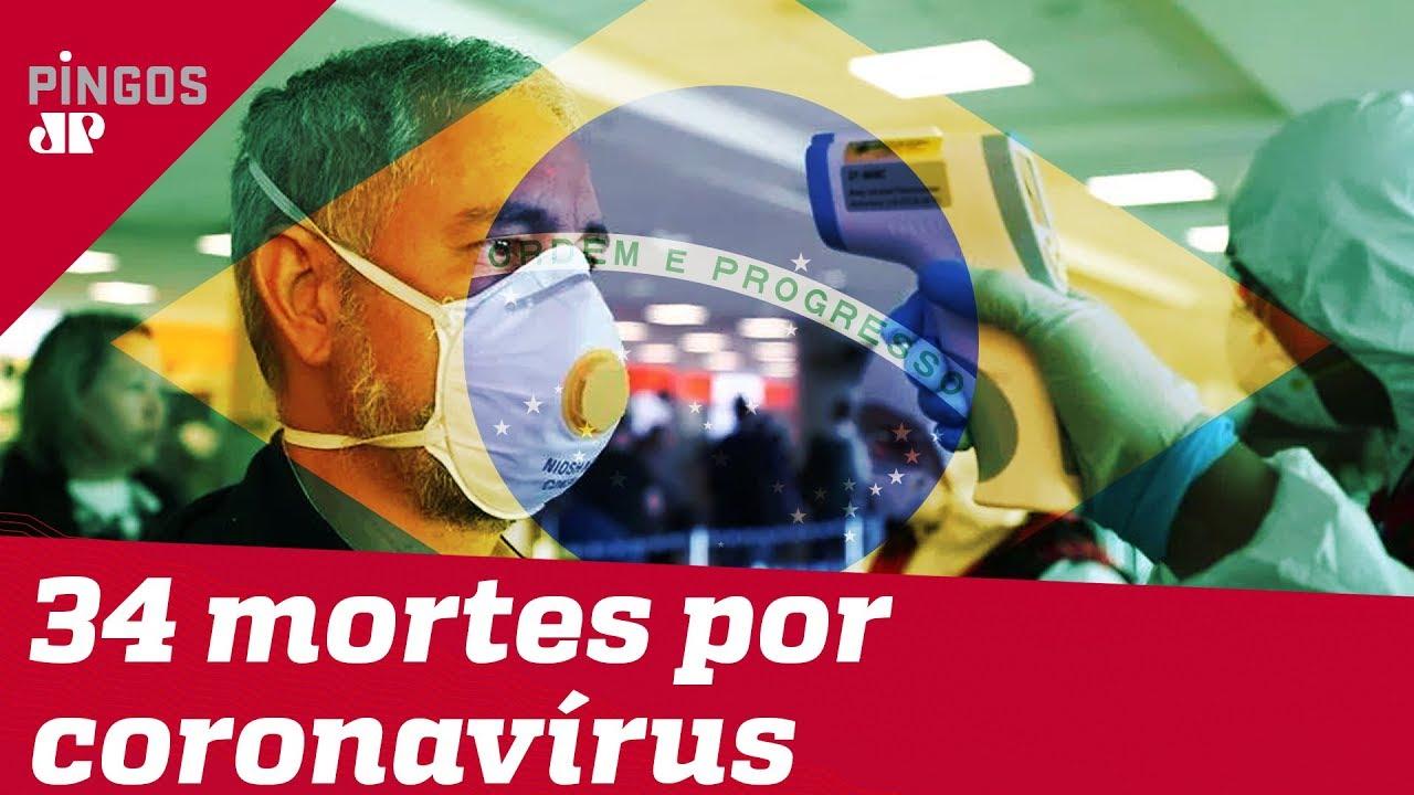 Brasil tem 34 mortes por coronavírus