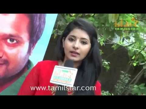 Reshmi Menon At Urumeen Movie Press Meet