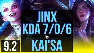 JINX & Thresh vs KAI'SA & Lulu (ADC) | KDA 7/0/6, Godlike | Korea Master | v9.2