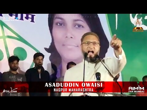 Asaduddin Owaisi latest Speech Nagpur. Maharashtra. Khadija Productions
