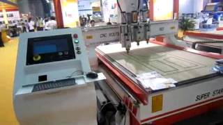 Super Star Cnc Woodworking Cnc Router, Atc Cnc Router, 3d Cnc Rotary Engraving Machine