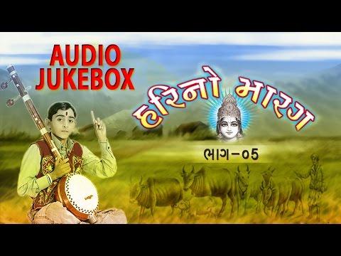 Hari No Marag Part 5 | Jite Bhi Lakdi Marte Bhi Lakdi | Hari Bharwad | Super Hit Gujarati Bhajan