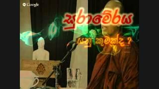 Madakada arana 2015 08 29 part 3