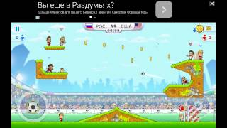 Super Party Sports: Football - отбей ему голову на Android (обзор / review)