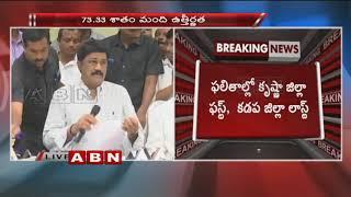Minister Ganta Srinivasa Rao Releases AP Intermediate 2nd Year Results | ABN Telugu