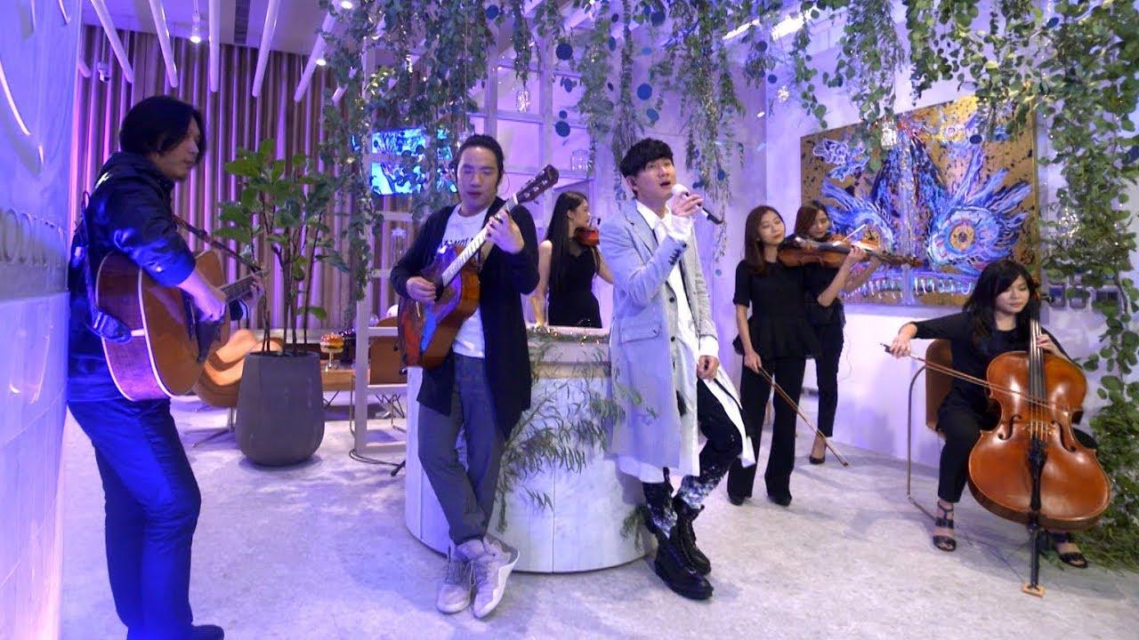 林俊傑 JJ Lin - 偉大的渺小 線上新歌演唱會 LIVE STREAM CONCERT #1