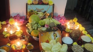 Tamil New Year Arrangements And Tips In Tamil | Vishu Kanni | Tamil New Year Special Video | Gowri