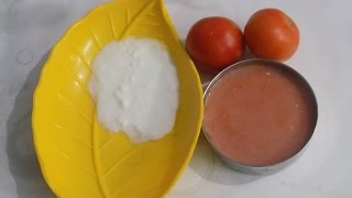 How to get Glowing Skin Very Fast Natural Home Remedies (