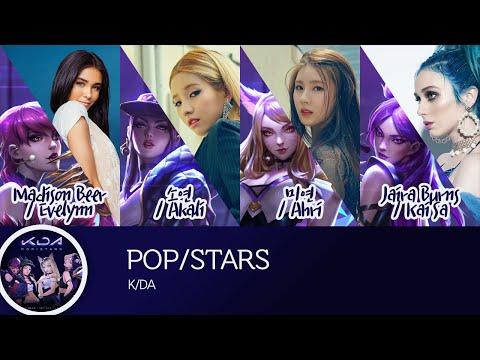 K/DA – POP/STARS (ft. Madison Beer, (G)I-DLE, Jaria Burns) (Lyrics) | League of Legends