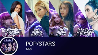 K/DA - POP/STARS (ft. Madison Beer, (G)I-DLE, Jaria Burns) (Lyrics) | League of Legends