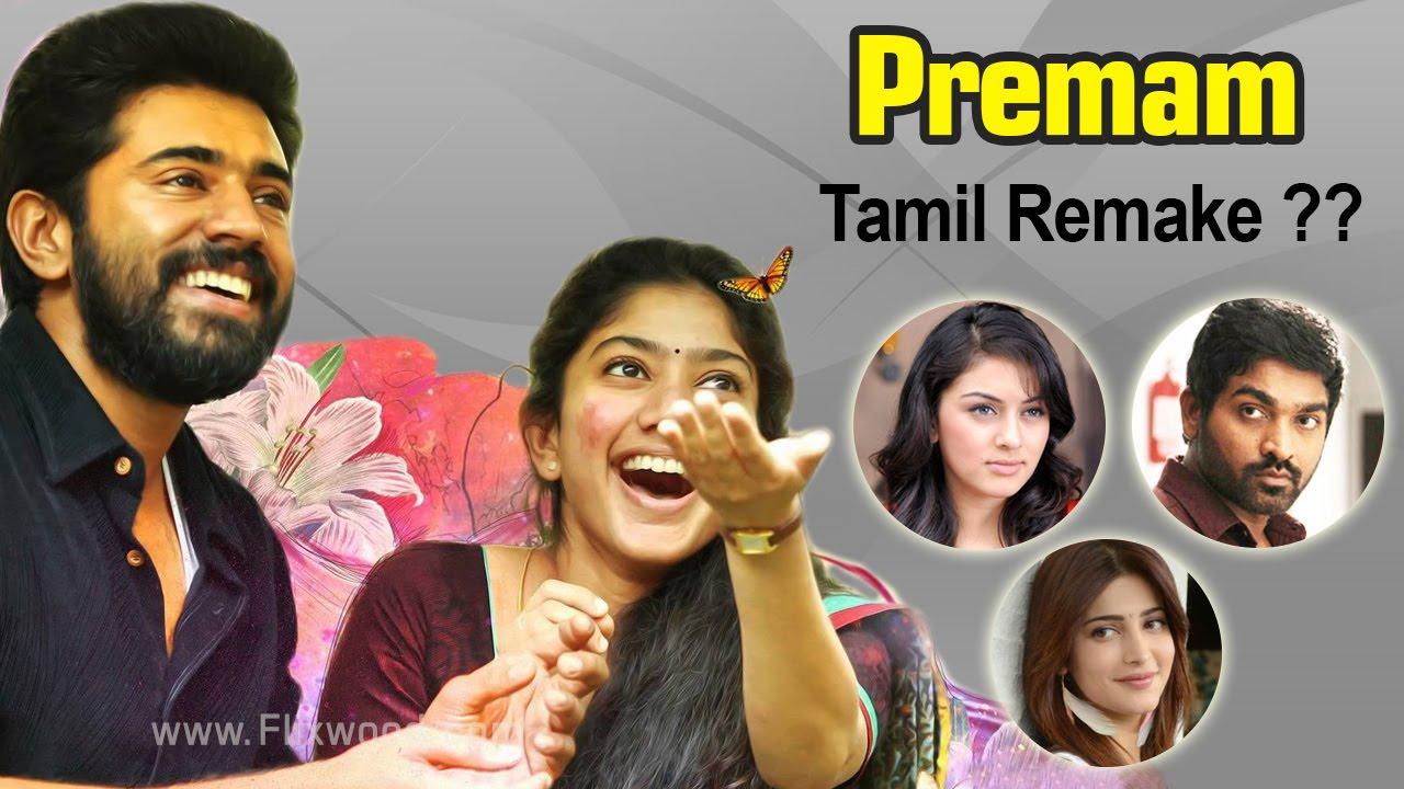 premam tamilrockers torrent download