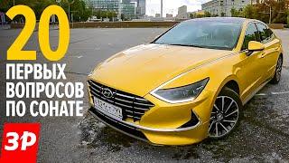 Разобрали новый седан Hyundai / За рулем