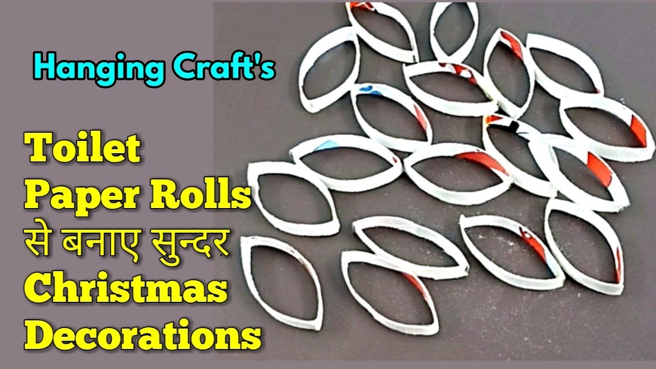 Toilet Paper Roll स बन य स न दर Christmas Decorations