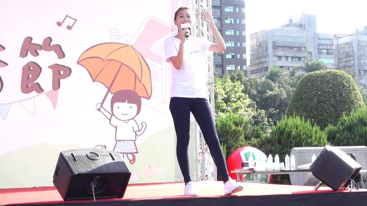 151003 陶嫚曼 - 原來愛是這樣 @ 甘苦生活節 - YouTube