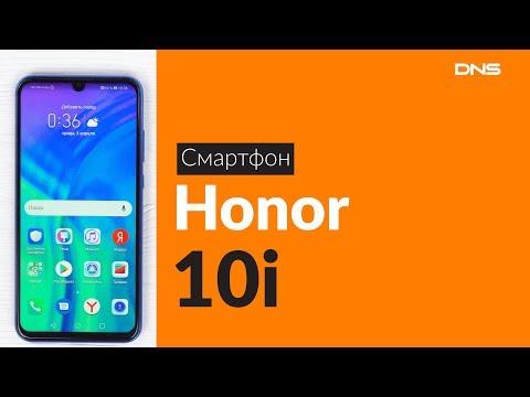 Распаковка смартфона Honor 10i / Unboxing Honor 10i