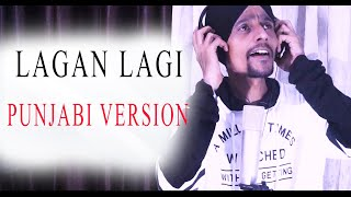 LAGAN LAGI ( PUNJABI VERSION ) SUNG BY KIRPAL SINGH NAGI ( COVER ) ORIGINAL BY SUKHWINDER SINGH