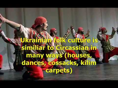 Circassians and Cherkasy-Ukrainians --- Черкеси та українці-черкаси