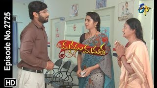 Manasu Mamata | 14th October 2019  | Full Episode No 2725 | ETV Telugu