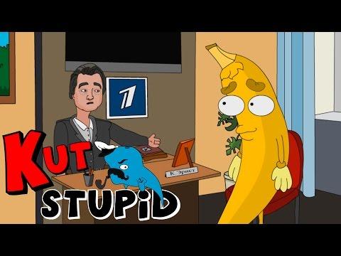 KuTstupid Шоу - пятая серия
