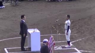 20151010 秋季東北地区高校野球大会 選手宣誓