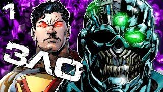 ИЗВЕЧНОЕ ЗЛО: КОНЕЦ ЛИГИ СПРАВЕДЛИВОСТИ! DC COMICS