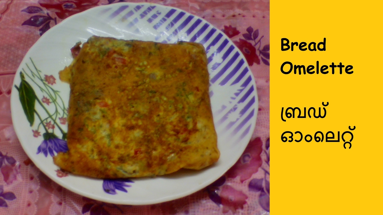how to make bread omelette video