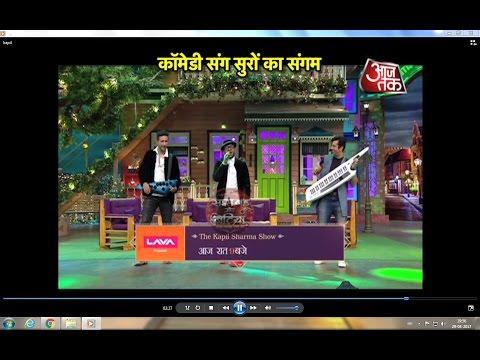 Salim–Sulaiman and Benny Dayal on The Kapil Sharma Show