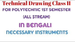 DRAWING CLASS II FOR POLYTECHNIC 1ST SEM ALL STREAM || IN BENGALI || NECESSARY INSTRUMENTS