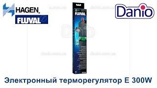 видео Купить нагреватель для аквариума с терморегулятором.
