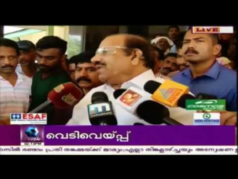 News @ 2 PM : Vayalar Ravi Slams Mani Shankar Aiyar On Criticising Congress | 18th March 2017