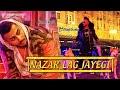 Nazar Lag Jayegi poster review (Motion Poster) Millind Gaba, Kamal Raja t- series