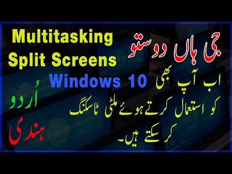 How to Use Split Screen in Windows 10 in urdu/hindi - Multitasking Up to 4 split Screens