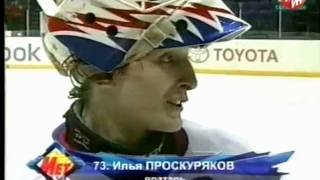 Мега-гол Ильи Проскурякова.avi