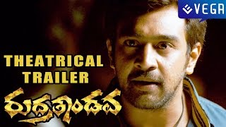 Rudra Tandava Movie Theatrical Trailer : Chiranjeevi Sarja, Radhika : Latest Kannada Movie 2015