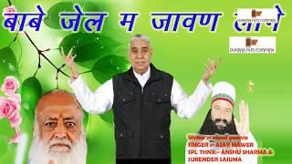 New Latest Haryanvi song Vinod Poonia amp Ajay Mawer Anshu Sharma