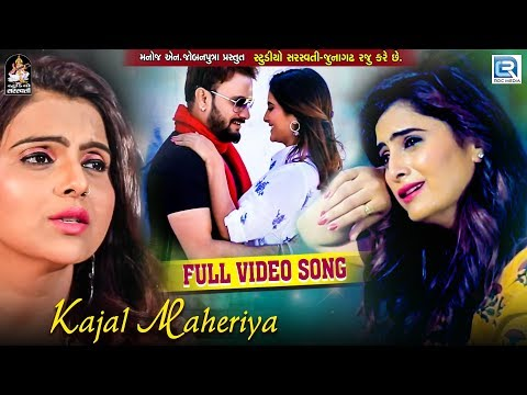 KAJAL MAHERIYA - New Sad Song | Tune Tod Diya Dil | Full HD Video | Latest Hindi Song