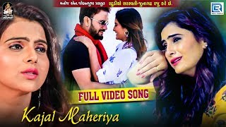 KAJAL MAHERIYA  New Sad Song  Tune Tod Diya Dil  Full HD Video  Latest Hindi Song