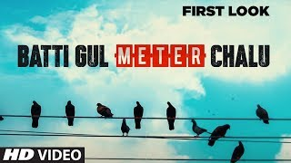 Batti Gul Meter Chalu: ROSHINI (First Look) | Shahid Kapoor | Shree Narayan Singh|Kriarj|Tseries