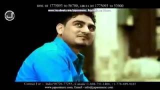 ik kurri new punjabi song 2013 shams
