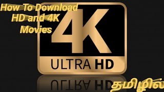 How to download HD and 4k movies in tamil✌🔥