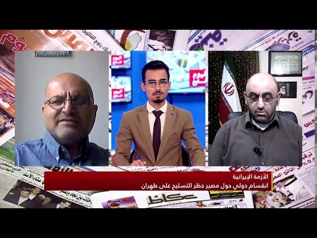 انقسام دولي حول مصير حظر التسليح على طهران