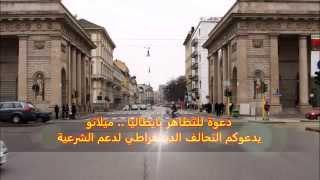Download Video الانقلاب باطل MP3 3GP MP4
