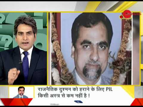 DNA: Analysis on the historic comment of Supreme Court on PIL in Judge Loya case