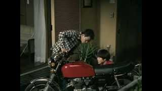 バイク王CM「昔のバイク」編 すほうれいこ 動画 30