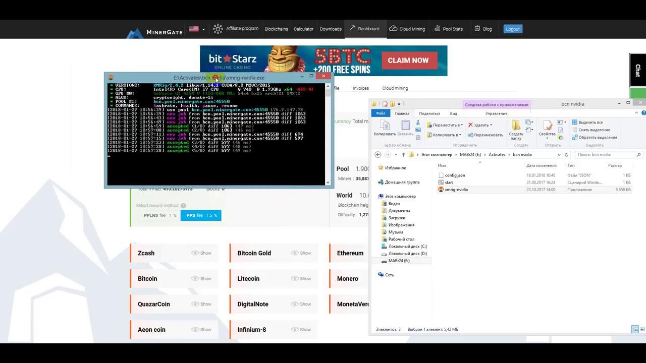 Nvidia Crypto Mine Online Calculator Bitcoin Mining Gpu Capatiple