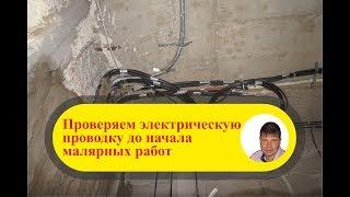 ремонт 5 комнатной квартиры 3 видео