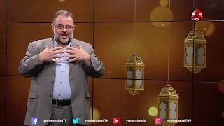 تعرف على الايام الـ6 المميزة في رمضان | رمضان والناس